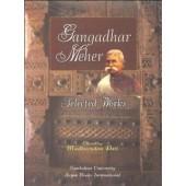 Gangadhar Meher: Selected Works
