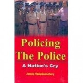 Policing the Police: A Nation's Cry